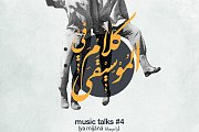 music talks #4 (ya mijana يا ميجانا)