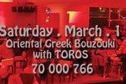 Oriental Greek Bouzouki night at Ora Beirut