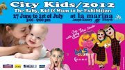 Mini Studio @ City Kids- La Marina Dbayeh