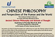 Series of lectures-discussions on Chinese Philosophy and Schools of Thought