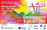AFKART - DESIGNERS EXHIBITION