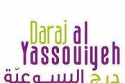 Daraj Al Yassouiyeh