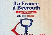 La France a Beyrouth 2014