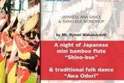 A night of Japanese folk dance & mini-bamboo flute