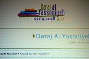 "Artist of the Year in  USJ - ""Daraj Al Yasouiyeh"""