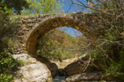 Hidden Treasures of the Higher Shouf - Part of Beiteddine Festival 2014