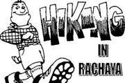 Hiking in Rachaya
