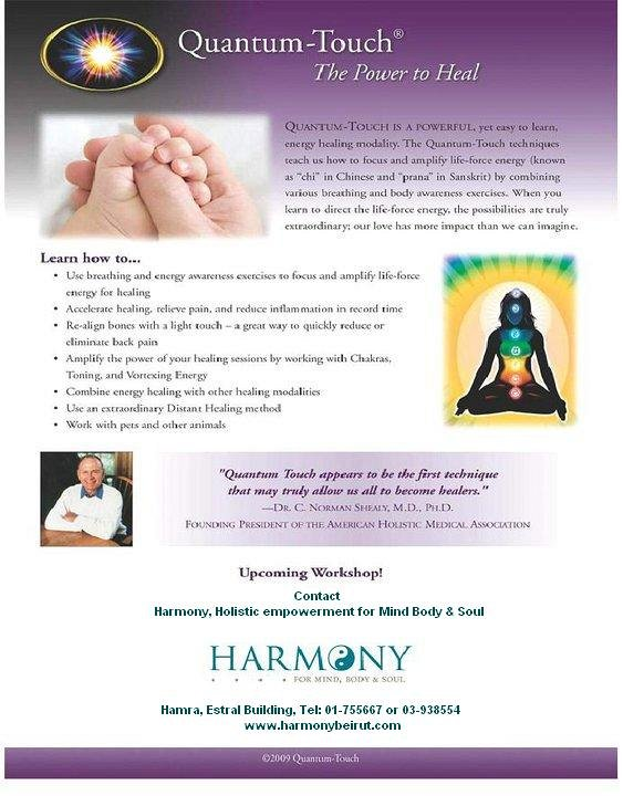Quantum Touch Energy Healing level 1 - USA certified course