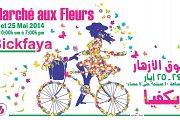 Marché aux Fleurs - Bickfaya