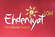 Ehdeniyat 2014 - The International Festival of Ehden