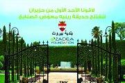 Sanayeh Garden Opening