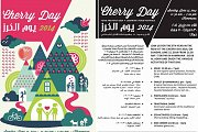 Cherry Day 2014 in Hammana
