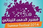 Khayal's Puppets Summer Festival 2014