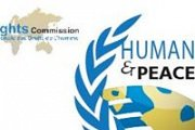 IHRC Humanitarian Summit for Peace 2014