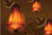 Ramadan at Tamar Rotana