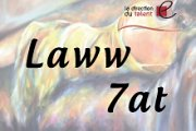 """Laww 7at"" Solo Exhibition by Alberto Nehme"