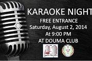 KARAOKE NIGHT - Part of DOUMA FESTIVAL 2014