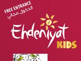 Ehdeniyat Kids 2014