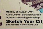 Sketch your City - Outdoor Sketching Workshop