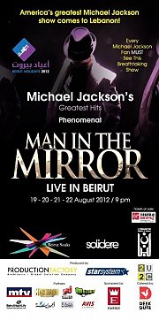 Man in the Mirror - Beirut Holidays 2012