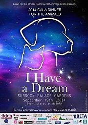 "BETA 7th Annual Gala Dinner ""I Have a Dream"""