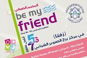 """Be My Friend"" Summer Camp"