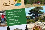 Beiteddine - Barouk - Maaser El Shouf Hiking with Ollatura