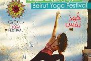 The Beirut Yoga Festival 2014 - Khod Nafas