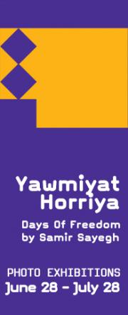 Yawmiyat Horiya - Photo Exhibition in Beiteddine Festival 2012