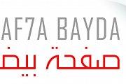 Saf7a Bayda Workshop