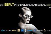Beirut International Film Festival 2014 - BIFF