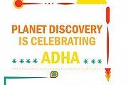 Planet Discovery ADHA Celebration at Zaitunay Bay