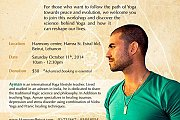 Yoga the Science Of Mind, Workshop with Ayman Khatib