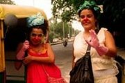 « BEIRUT CLOWN ATTACK », a Promenade in Downtown by Clown Me In – Lebanon