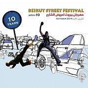 Beirut Street Festival 2014