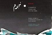 Njoum - A performance of Youmna Saba's 3rd album with Fadi Tabbal