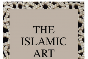 ISLAMIC ART EXHIBITION