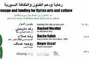 Patronage and funding of Syrian arts and culture