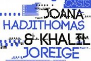 A LECTURE BY JOANA HADJITHOMAS & KHALIL JOREIGE:  'Sometimes a Mirage Reveals to be an Oasis'