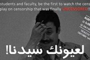 The Uncensored Play on Censorship: LA 3YOUNAK SIDNA