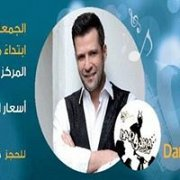 Zein Al Omor in Concert + Typical Lebanese Dinner + Derbake Show