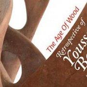 YOUSSEF BASBOUS - Retrospective Exhibition