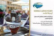 Shisha Ladies Night at Coral Beach Hotel