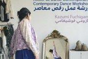 CONTEMPORARY DANCE & YOGA WORKSHOP   KAZUMI FUCHIGAMI