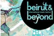Beirut & Beyond International Music Festival 2014 - BBIMF II