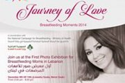 Journey of Love - Breastfeeding Photo Exhibition