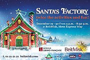 Santa's Factory 2014 at Beit Misk