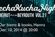 PechaKucha Night - Beirut Vol.21