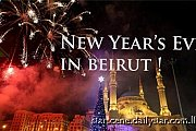 Fireworks in Downtown Beirut on New Year's Eve 2015
