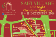 SAIFI VILLAGE Late night Christmas Shopping